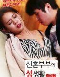 baldız erotik film izle   HD