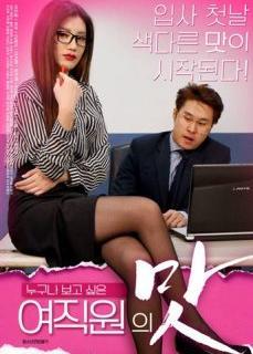 Gözlüklü Sekreter Erotik Filmi HD İzle   HD