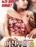 Sevgilimin Annesi Erotik film izle   HD