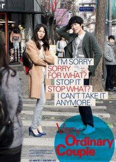 Yeonaeui wondo 2013 Japon Erotik Filmi Full İzle