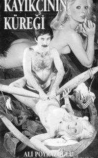 Kayıkçının Küreği 1976 Yerli Erotik Film İzle