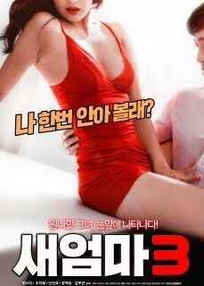 Stepmom Olgun Asyalı Sex Filmi izle
