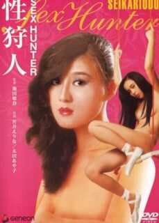 Sex Hunter 720p Erotik Film izle